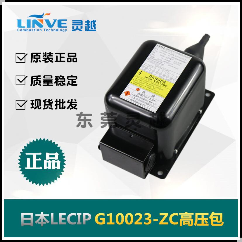 lecip g10m23-zc山阳高压包