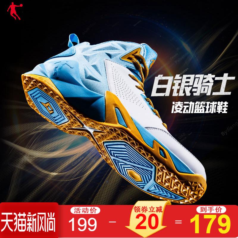 Кроссовки для баскетбола Артикул 543174119773