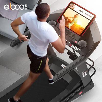 elboo跑步机坦质量怎么样,德国elboo益步a8怎么样