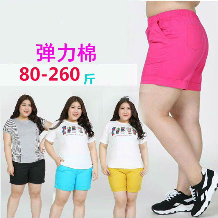 Womens large size shorts 2021 summer 200kg fattening high waist high elastic loose pants 180-240-260