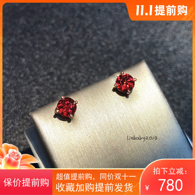 Linxi 18K gold rose gold 5A Pigeon Blood Red Garnet Gemstone Earrings