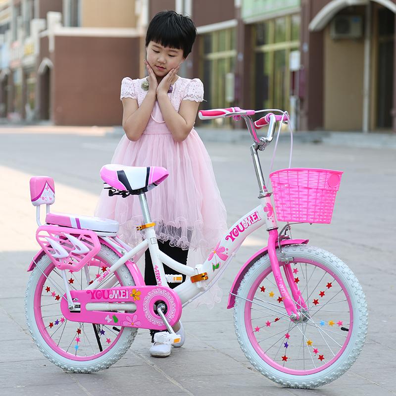满138.00元可用1元优惠券儿童女67-8-9-10岁孩学生20自行车