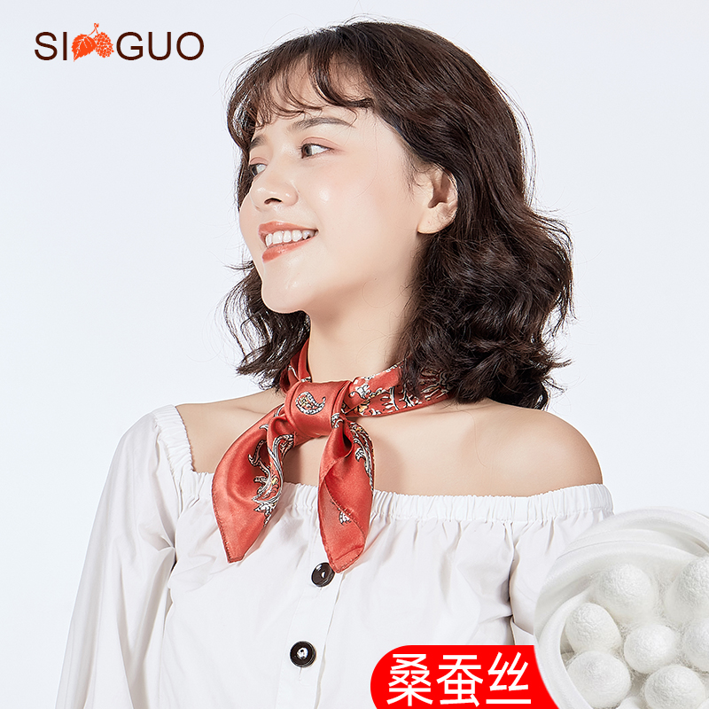 Siguo silk small square scarves for men and women thin silk scarves in spring and summer