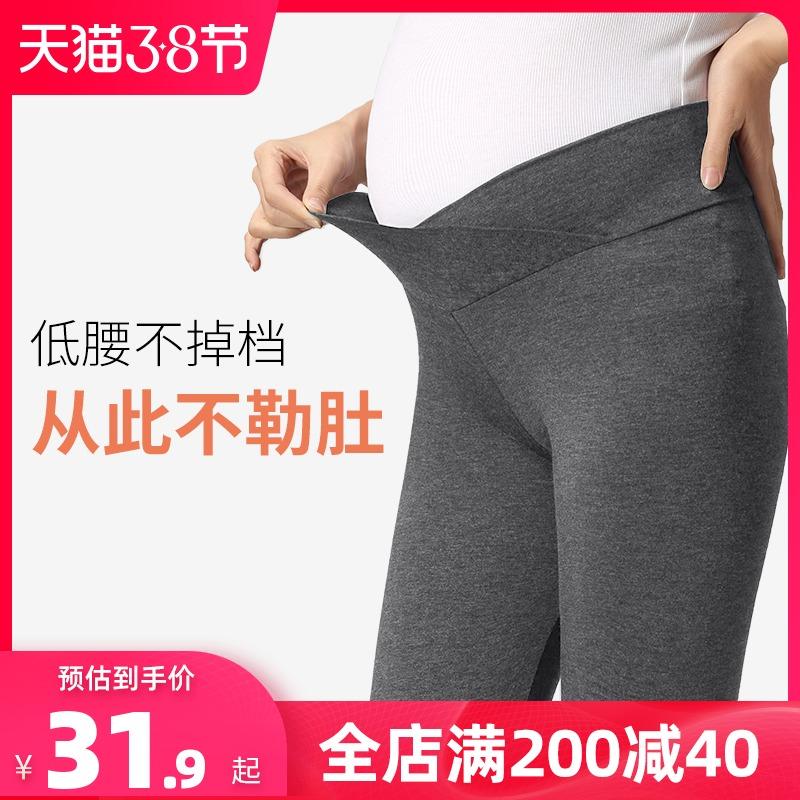 孕妇纯棉内穿怀孕期春秋睡裤秋裤