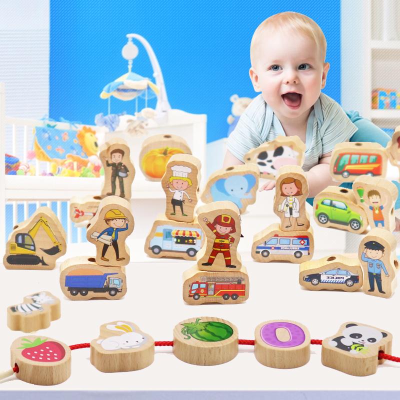 儿童绕珠2-3-4岁男孩女宝宝早教益智串珠子穿线绳子大号积木玩具,可领取3元天猫优惠券