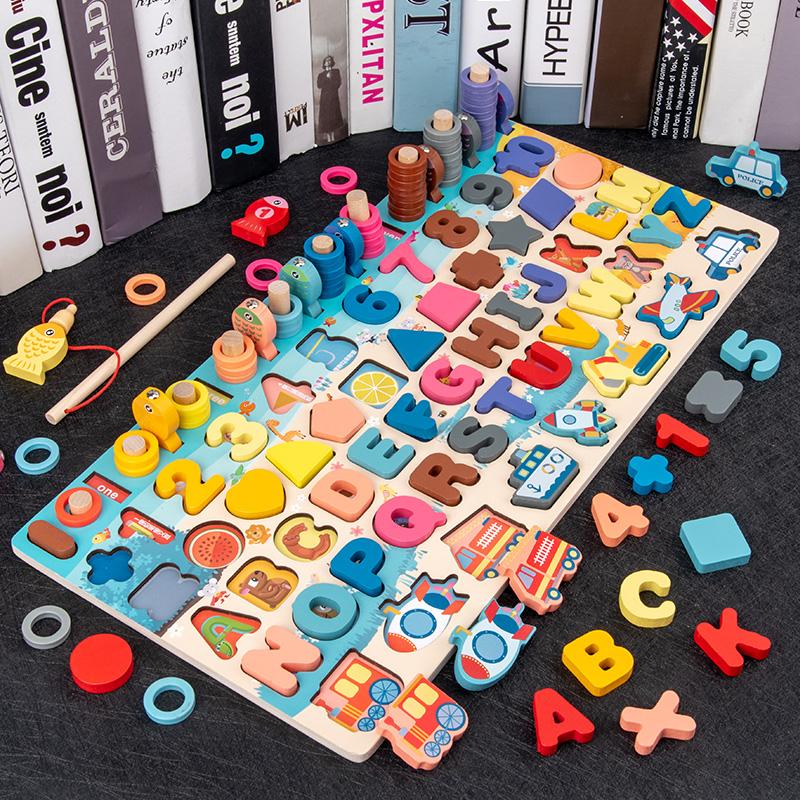 幼儿童数字拼图男女小孩2积木玩具