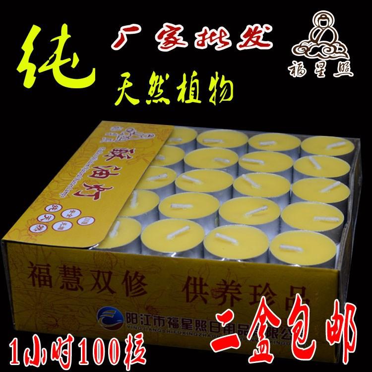 Масленные свечи Артикул 578042368925