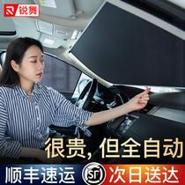 汽车窗帘车窗遮阳帘防晒自动伸缩车帘磁吸式轨道通用型车内遮光帘