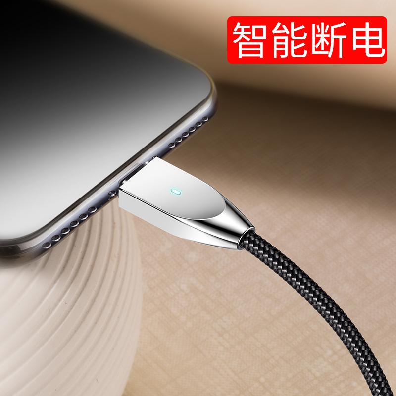 锐舞苹果数据线iPhone6手机8P充电线器6s冲电X快充7Plus加长2米sp智能1米2m断电ipad自动iphonex球ipone6plus