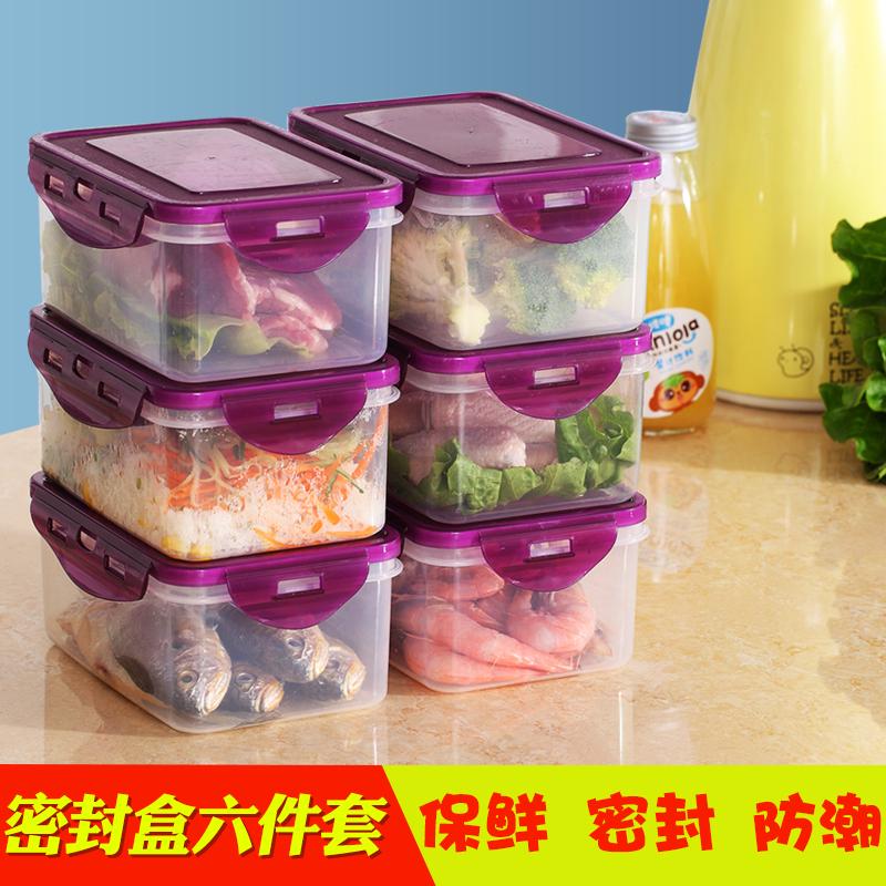 冰箱收纳盒保鲜盒套装密封盒食品盒微波炉饭盒存储盒收纳盒鸡蛋盒