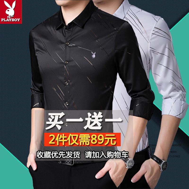 花花公子男士长袖衬衫韩版修身休闲大码衬衣百搭透气工装短袖寸衫
