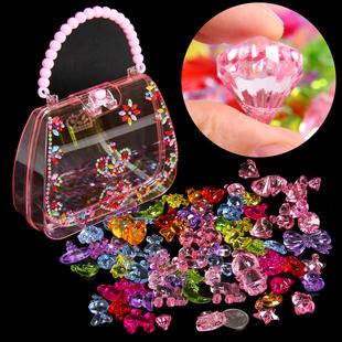儿童宝石玩具女孩钻石水晶七彩石塑料diy手工串珠生日3-7岁礼物