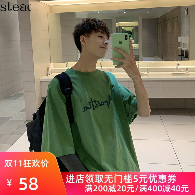 白糖玫瑰短袖T恤男nuthink张欣尧wiggle二十八间原创商铺禾子先生