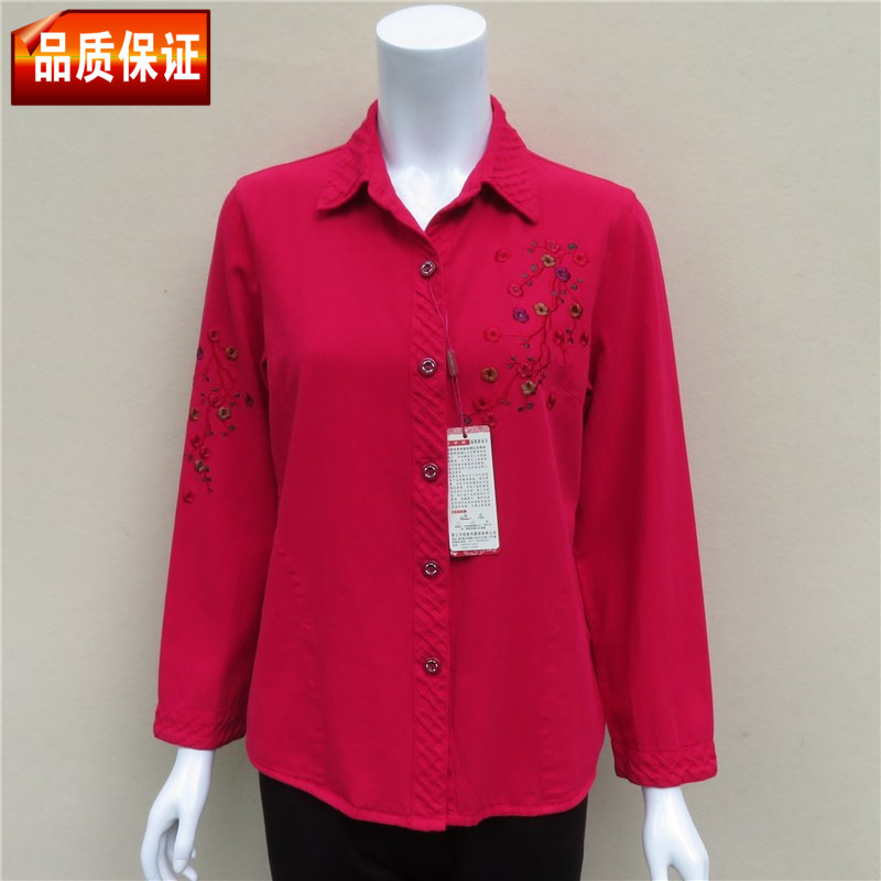 Mothers cotton cotton embroidered shirt middle-aged and old peoples autumn nine sleeve shirt old ladys big red shirt