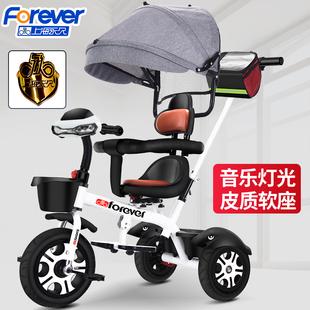 永久兒童三輪車腳踏車1-3-6歲大號寶寶自行車嬰兒手推車遛娃神器