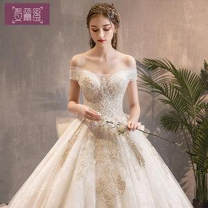 婚纱2019新款新娘结婚星空大出门纱