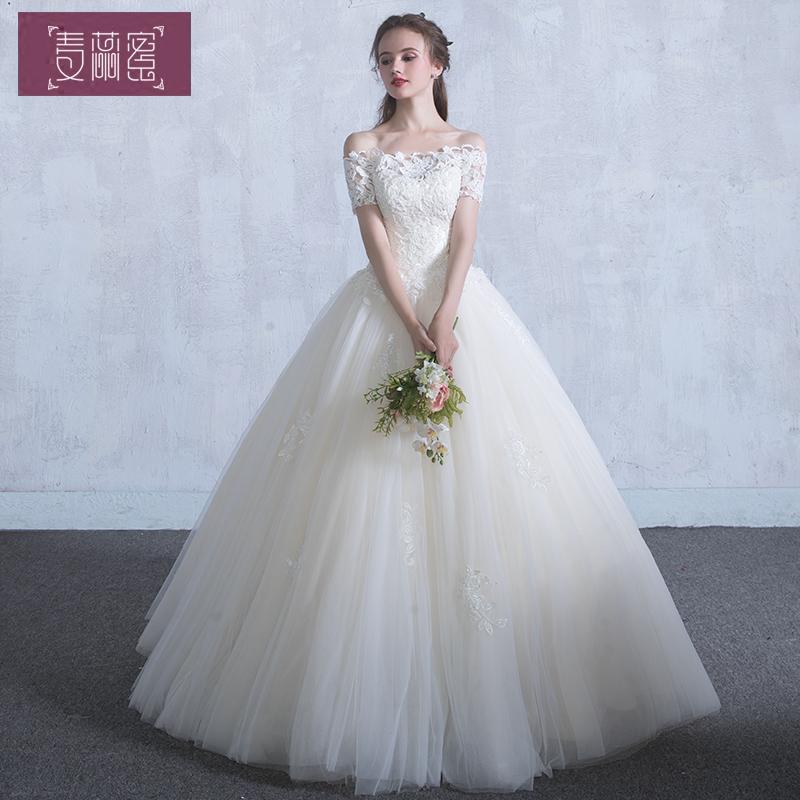婚纱礼服2018新款夏季一字肩齐地新娘结婚森系赫本婚纱显瘦简约女