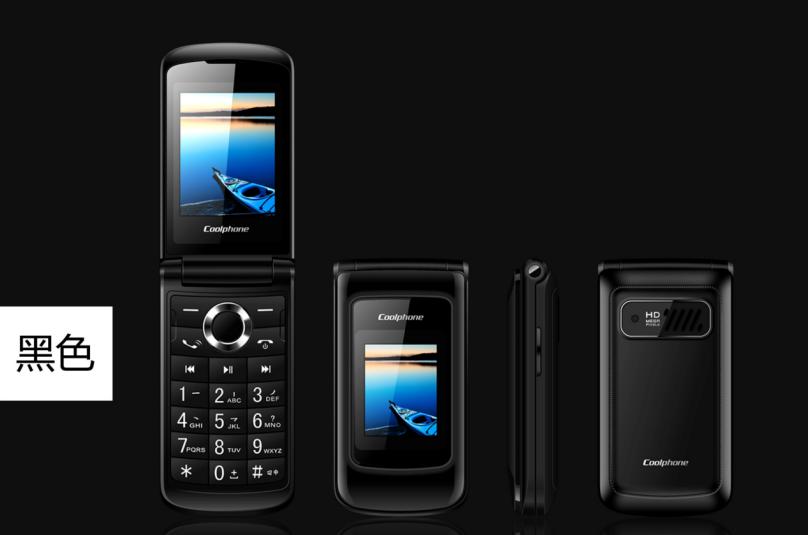 贝尔丰BFA500经典双屏翻盖男女款老年人手机大字大声大键移动联通