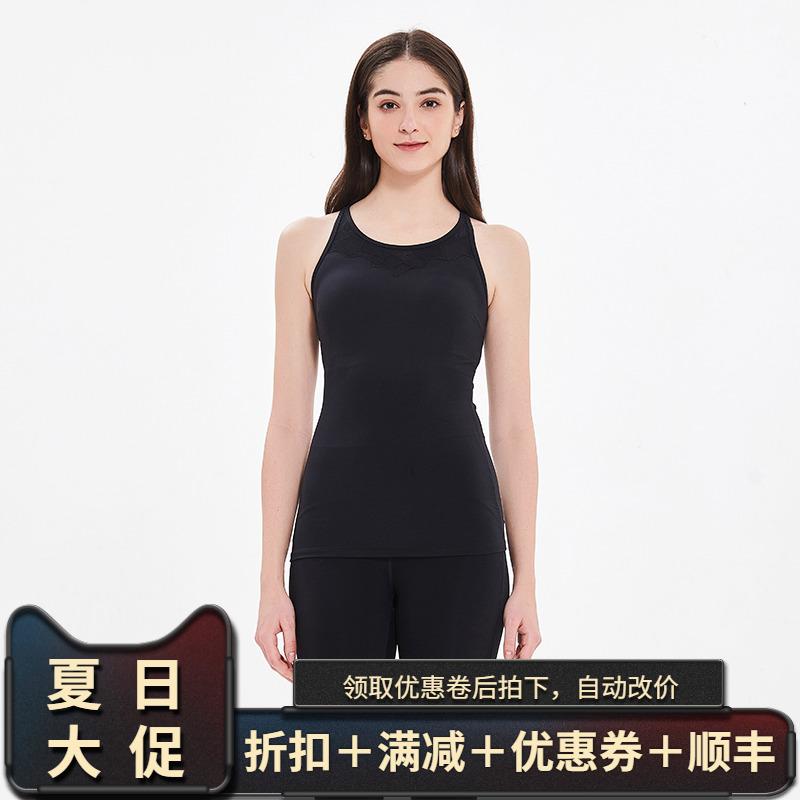 优卡莲时尚新款春夏舒适细致弹力时尚美背瑜伽服修身上衣BTW105