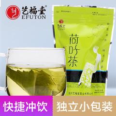 艺福堂的菊花茶怎么样