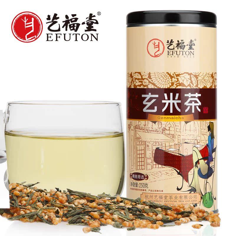 藝福堂花草茶 玄米茶  玄米茶 出口級 特選250克 罐 包郵