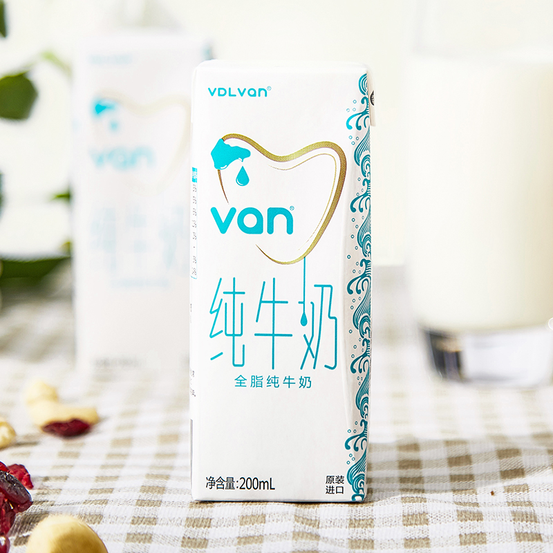 Newly launched van Australia imported whole fat pure milk normal temperature milk small box breakfast Milk 200ml * 24 boxes whole box