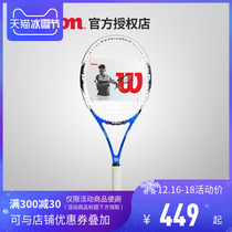 Wilson Wilson Carbon Tennis Racket Federer beginner advanced male Lady single training set