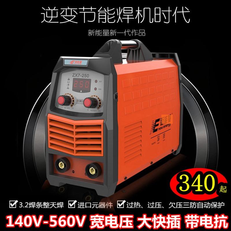 配件工业平方铜芯焊割不锈工电焊机热销0件正品保证