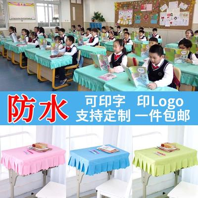 Student tablecloth table cover desk cover kindergarten cute Japanese 2021 new waterproof table cover cover 40*60