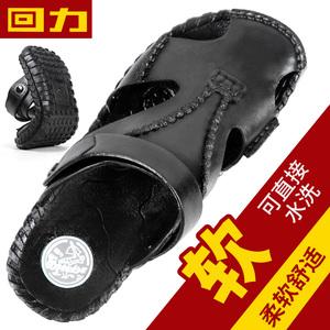 回力凉鞋男夏季休闲防滑耐磨学生包头潮流韩版外穿沙滩鞋凉拖鞋
