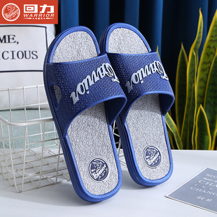 男士 回力凉拖鞋 夏季 家用室内防滑耐磨防臭外穿软底户外潮流一字拖