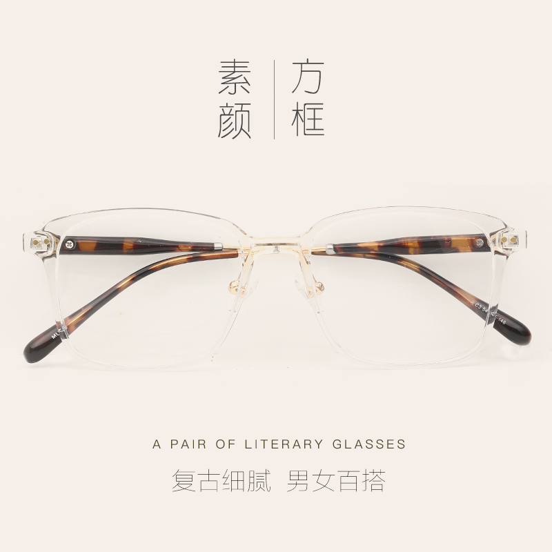 Frame man big face box frame female RETRO art super light TR90 glasses myopia glasses blue light big frame tide