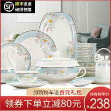 Dish sets: European style Jingdezhen tableware sets, ceramic bowls, plate bowls and suits.