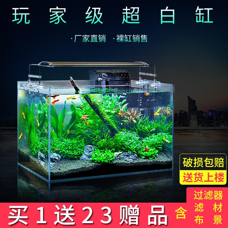 Большие аквариумы Артикул 562670393730