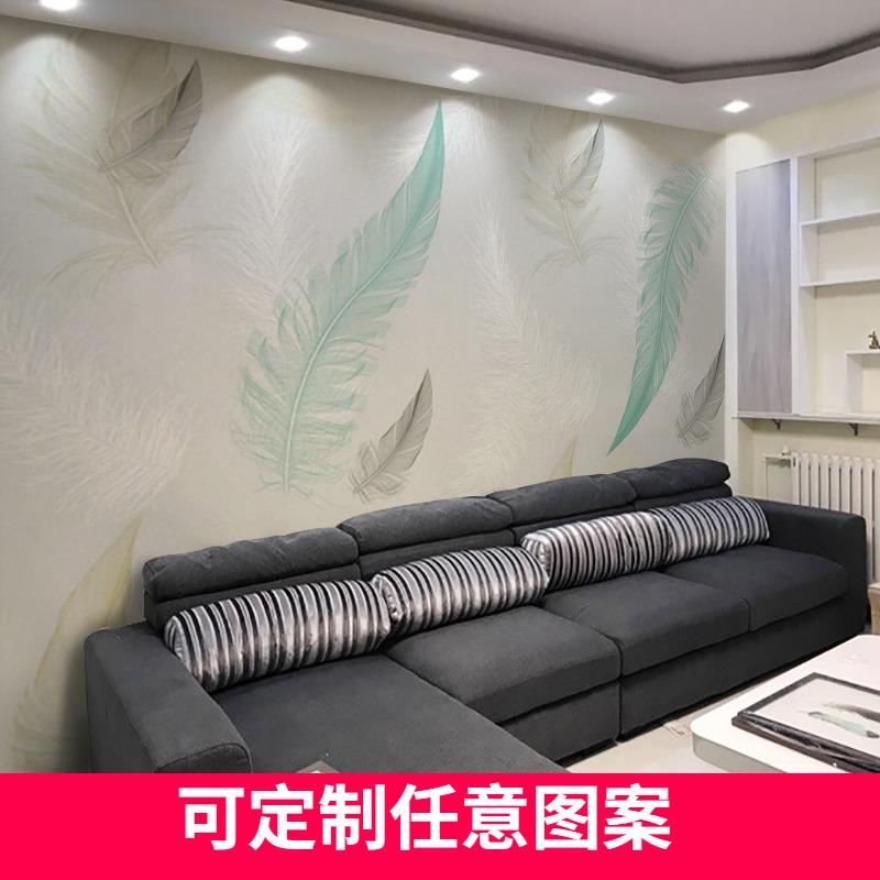 北欧现代简约立体羽毛背景墙壁纸限8000张券