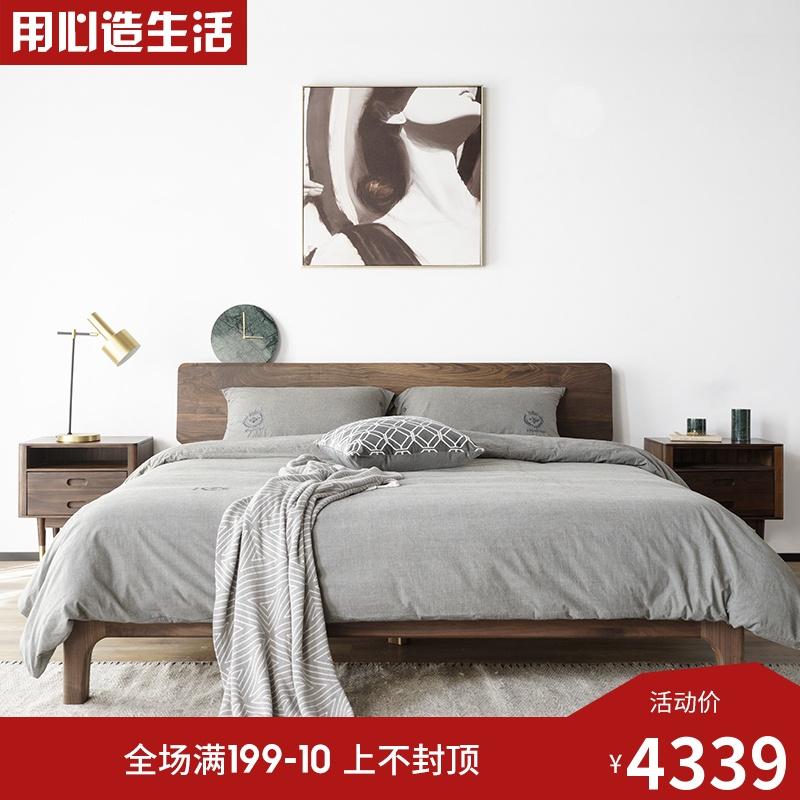 北欧1.5m实木床现代简约黑胡桃木家具1.8米主卧日式原木双人床