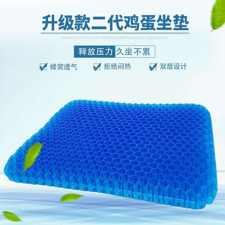 Summer air permeable cars, cool cushions, cool air cushion, summer multifunctional egg cushion, gel honeycomb ice mat.