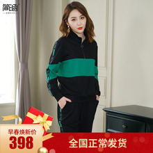 Fat sister show thin suit two piece celebrity temperament high end westernized age fat mm 2020 spring women's big size