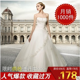 Wedding dress new Korean version was thin super Pont princess wedding trailing Bra trailing wedding HS060