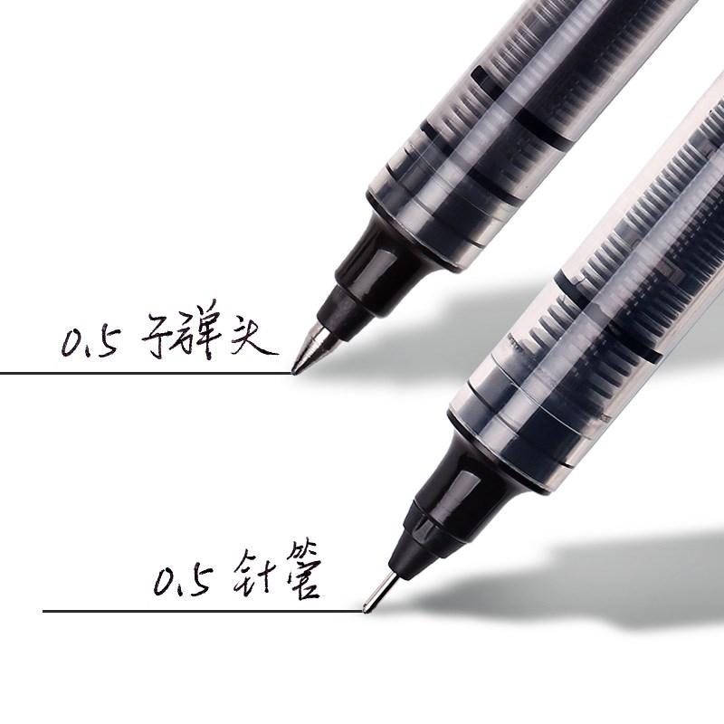 型大容量珠笔5笔0.雪笔针管字水生考试学直液白办公签中性走