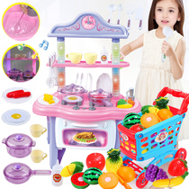 Children cut fruit and vegetable toys to watch le home mini kitchen combination set baby girl boy