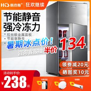 节能迷你电小冰箱学生宿舍冰箱家用租房用双开门二人宿舍小型三门品牌