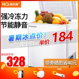 168L小冰柜小型家用冷冻冷藏柜商用母乳迷你冷柜大容量宿舍用节能品牌