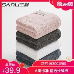 三利纯棉浴巾成人男女韩版家用大毛巾儿童婴儿大号加厚全棉柔软