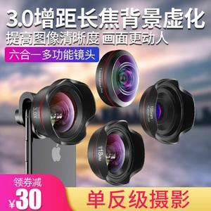 领10元券购买can手机六合一 7p iphone苹果摄像头