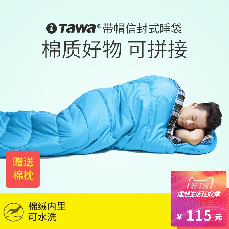 TAWA 睡袋怎么样,好不好