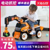 挖掘机玩具车男孩可坐骑电动挖土机可坐人超大勾机儿童充电工程车