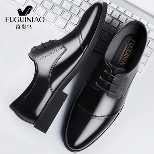 富贵鸟男士皮鞋商务正装真皮尖头韩版黑色休闲内增高婚鞋冬季加绒价格
