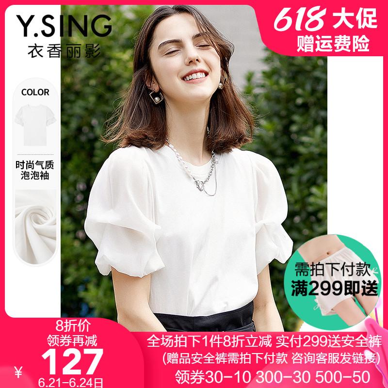 衣香丽影白色短袖T恤女2021夏季新款设计休闲宽松短款泡泡袖上衣