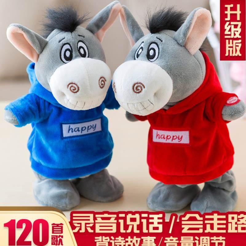 Интеллектуальные игрушки / Куклы Артикул 615758105848